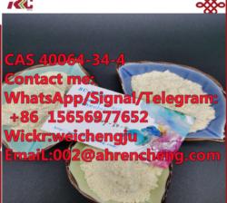 4, 4 – Piperidinediol hydrochloride CAS NO:40064-34-4