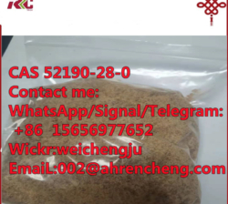 2 – Bromo – 3 ', 4 '- (methylenedioxy) propiophenone CAS NO:52190-28-0