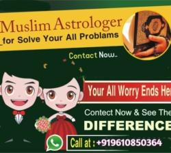 Best Muslim Astrologer in UK – +919610850364