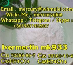 Ivermectin , Ivermecti , Mectizan , EQVALEN , mk933 , dihydroavermectin B1 , mk-0933 ,