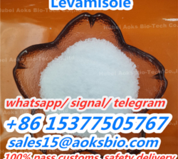 Levamisole, sell levamisole hcl from china factory, sales15@aoksbio.com